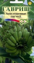 "Семена банана декоративного ""Пигмей"" Гавриш"