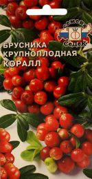 """Семена брусники крупноплодной """"Коралл"""" СеДеК"""
