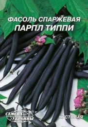 "Семена Фасоль спаржевая кустовая ""Парпл Типпи"" Семена Украины"