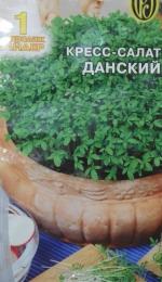 "Семена данского кресс-салата ""Русские семена"""