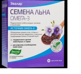 "Семена льна ""Эвалар"" Омега-3"