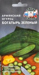 """Семена огурцов """"Богатырь зеленый"""" Седек"""