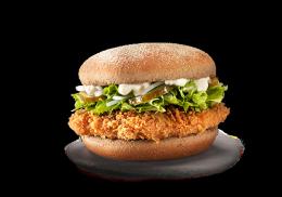 """Сэндвич """"Бургер Русс"""" KFC"""