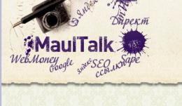 SEO форум Maultalk.com