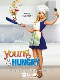 """Сериал """"Молодые и голодные"""""""
