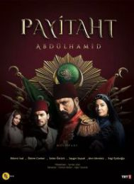 "Сериал ""Права на престол: Абдулхамид"""