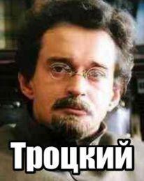 "Сериал ""Троцкий"""