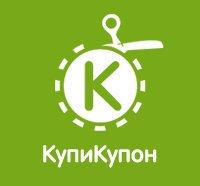Сервис коллективных скидок Kupikupon.ru