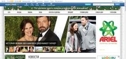 Сервис Леди@Mail.Ru