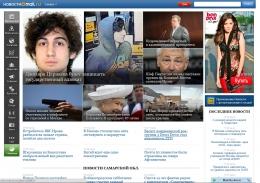 Сервис Новости@Mail.ru