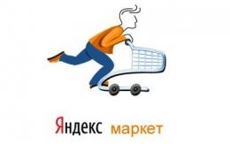 Сервис сравнения цен и каталог товаров Яндекс.Маркет