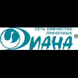 """Сеть химчисток-прачечных """"Диана"""" (Москва)"""
