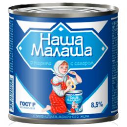 """Сгущёнка с сахаром """"Наша Малаша"""" 8,5%"""