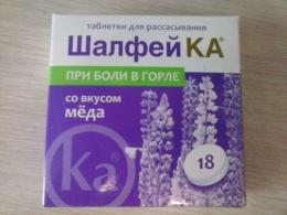 """Таблетки для рассасывания при боли в горле """"Шалфейка"""" со вкусом мёда"""