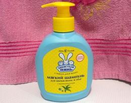 """Детский мягкий шампунь для мытья волос и тела """"Ушастый нянь"""" с пантенолом и алоэ"""