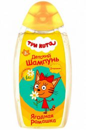 """Шампунь детский """"Три кота"""" Ягодная ромашка"""