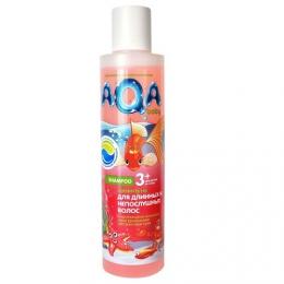 Шампунь для длинных и непослушных волос AQA baby kids 3+
