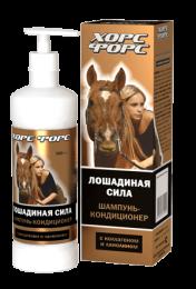 Шампунь-кондиционер для волос Хорс Форс «Лошадиная сила»