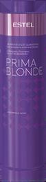 Шампунь Estel professional Prima Blonde Серебристый для холодных оттенков