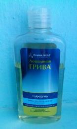 "Шампунь ""Лошадиная грива"" от Pharma Group laboratories Кератин, ланолин, коллаген"