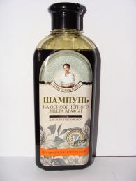"""Шампунь на основе черного мыла Агафьи для укрепления и роста волос """"Травы и сборы Агафьи"""""""