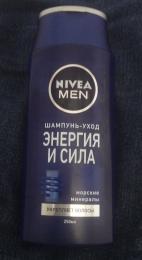 """Шампунь-уход Nivea Men """"Энергия и сила"""" морские минералы"""