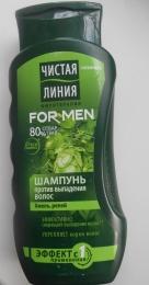 """Шампунь против выпадения волос """"Чистая линия"""" Фитотерапия For Men Хмель, репей"""