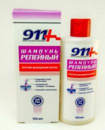 Шампунь репейный против выпадения волос 911+