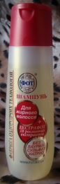 """Шампунь """"Фабрика оздоровительных технологий"""" для жирных волос"""