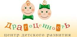 Школа раннего развития ''Драгоценность'' (Казань, ул. Даурская, д.22)