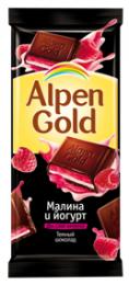 Темный шоколад Alpen Gold Малина и йогурт