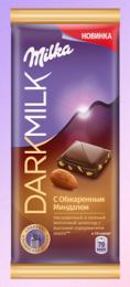 Шоколад Darkmilk Milka с обжаренным миндалем