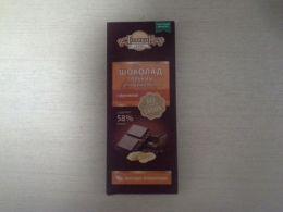 """Шоколад горький с дробленым орехом с фруктозой """"ГолициН"""""""