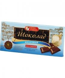 Шоколад «Грант Сервис» молочный без сахара