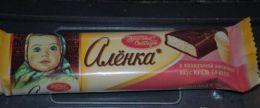 """Шоколад Красный Октябрь """"Аленка"""" с воздушной начинкой вкус крем-брюле"""