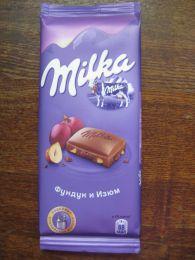 Шоколад Milka Фундук и изюм