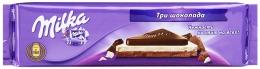Шоколад Milka «Три шоколада»