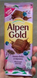 Шоколад молочный Alpen Gold  Какао-бобы и черника