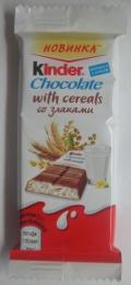 Шоколад молочный Kinder Chocolate со злаками