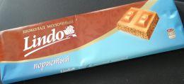 "Шоколад молочный пористый ""Lindo"""