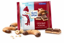 "Шоколад молочный Ritter Sport ""Ореховый рогалик"""
