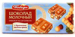"""Шоколад молочный """"Победа вкуса"""" с кусочками лесного ореха"""