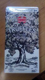 """Шоколад молочный с начинкой """"Трюфельный элит"""" Truffles Коммунарка"""