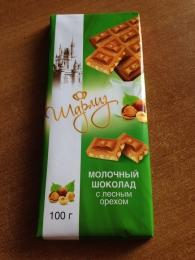 """Шоколад молочный """"Шарлиз"""" с лесным орехом"""