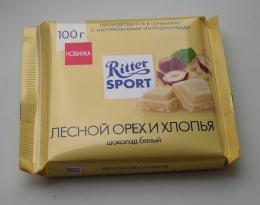 Шоколад белый Ritter Sport лесной орех и хлопья