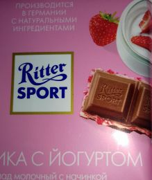 Шоколад Ritter Sport клубника с йогуртом