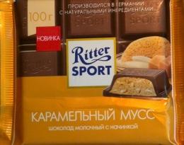 """Шоколад Ritter Sport молочный с начинкой """"Карамельный мусс"""""""