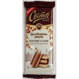 """Шоколад Свиточ """"Пузырьковая феерия"""" Молочный и белый пористый шоколад"""
