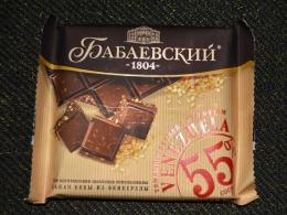"""Шоколад тёмный """"Бабаевский"""" Venezuela с кунжутом"""
