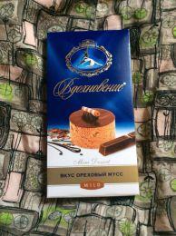 """Шоколад Бабаевский """"Вдохновение"""" Mini desert Mild Вкус """"Ореховый мусс"""""""